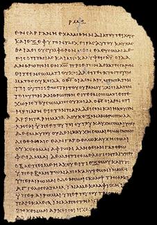 Jude-manuscript